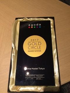 【BUNKA】AGODA GOLDCIRCLE AWARD2017-1.jpg