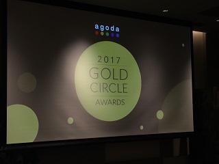 【BUNKA】AGODA GOLDCIRCLE AWARD2017-2.jpg
