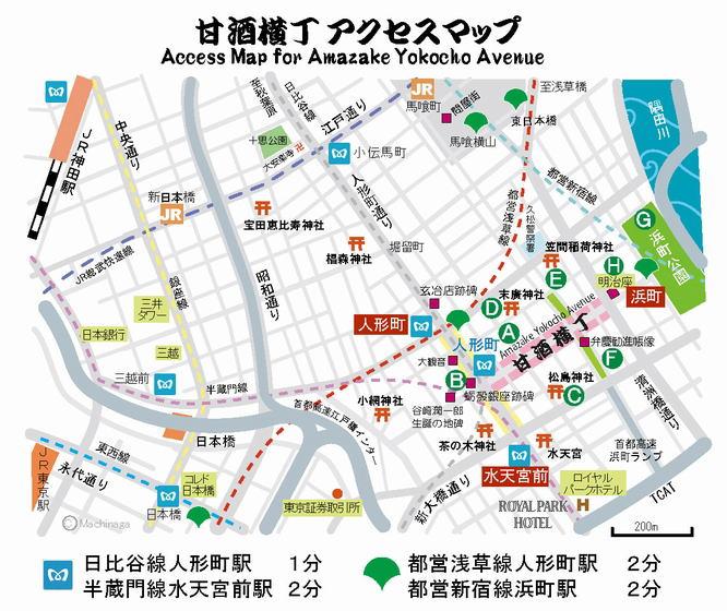 甘酒横丁accessmap2013hp3
