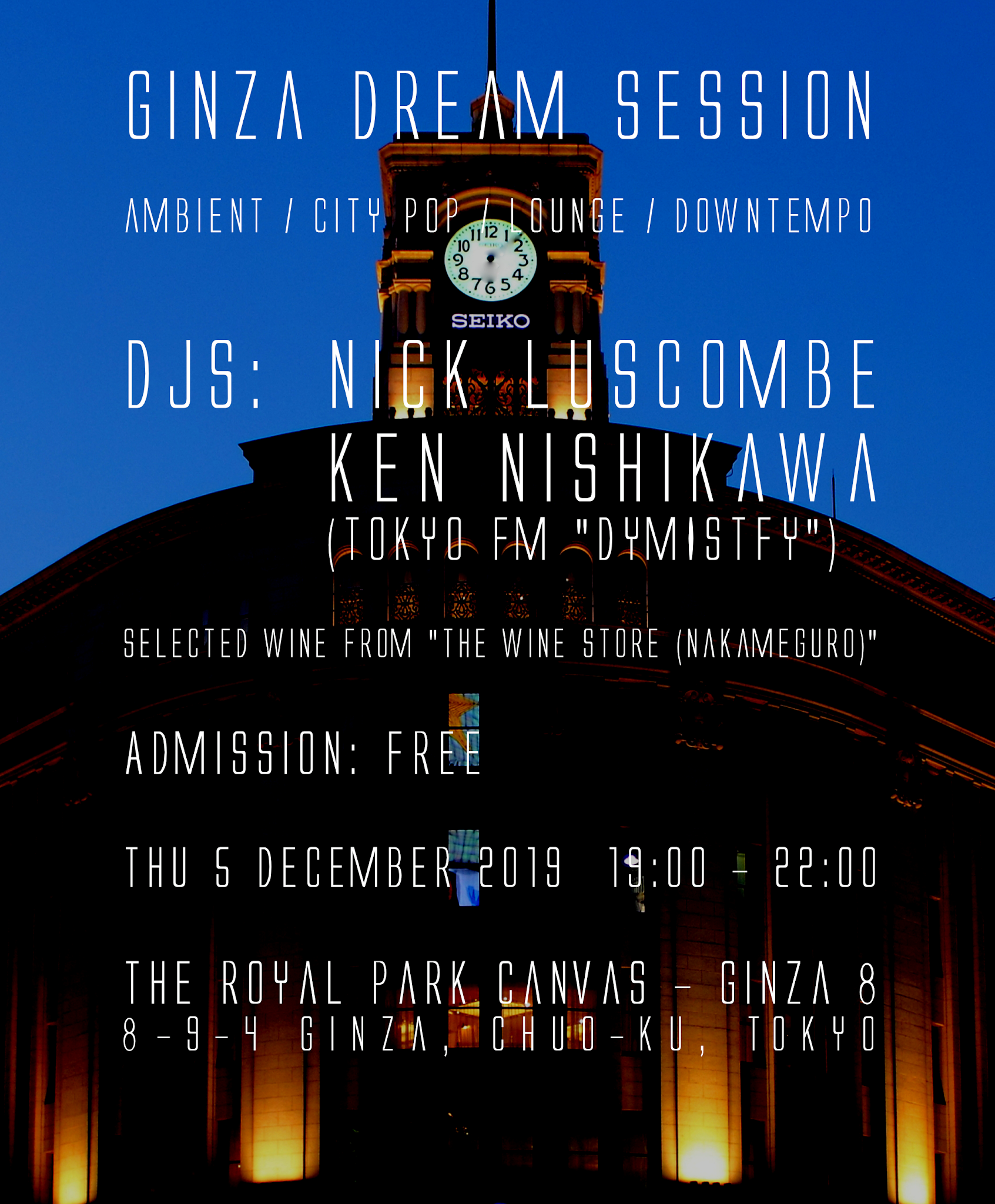 Ginza Dream Session_eflyer
