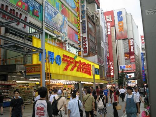 Akihabara Electric Town 2
