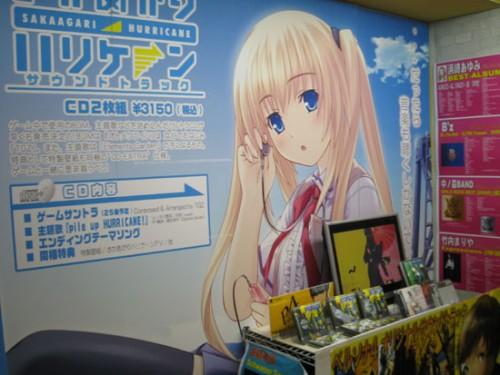アニメ・漫画タウン