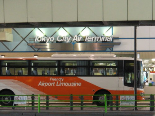 T-CATバスターミナル イメージ