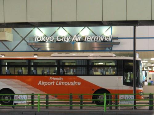 T-CATバスターミナル