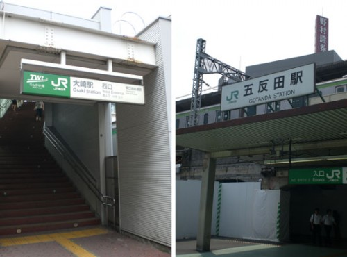 Train/Subway Stations