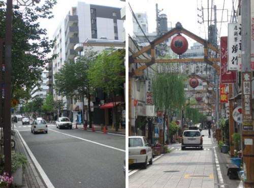 Area around B-SITE Yokohama