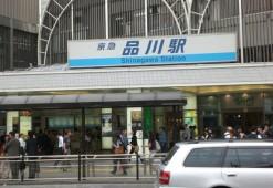 Train/Subway Stations