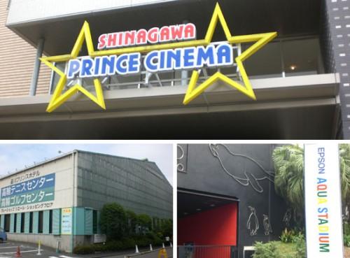 Takanawa Entertainment