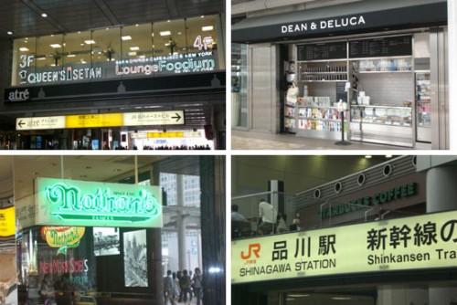 Inside Shinagawa Station