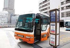 Access Information(Limousine Bus)