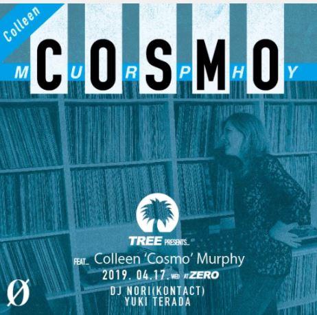cosmo_zero