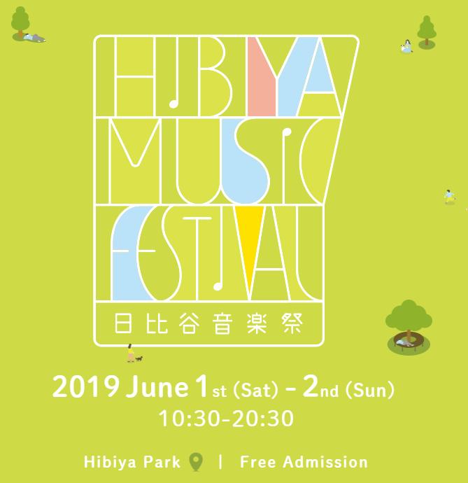 hibiyamusicfestival