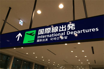 to-naritaairport.jpg